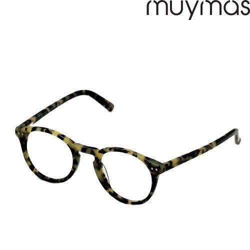 occhiali da vista unisex leopardati